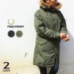 フレッドペリー FRED PERRY フィッシュテール パーカー FISHTAIL PARKA F2607 ブラック(07) オリーブ(46)