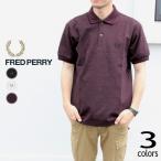 フレッドペリー FRED PERRY チェンジ ティップド ポロシャツ CHANGE TIPPED POLO SHIRT F1824 07(ブラック) 10(ホワイト) 17(マホガニー)