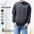 フレッドペリー FRED PERRY ウェア クルーネック スウェットシャツ CREW NECK SWEATSHIRT M7535
