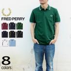 定番 フレッドペリー FRED PERRY ティップライン ポロシャツ M3600 122 238 406 471 506 524 748 L15