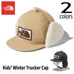 子供 ノースフェイス THE NORTH FACE 帽子 キッズ ウィンター トラッカー キャップ KIDS WINTER TRUCKER CAP NNJ42005 K(ブラック) KT(ケルプタン)