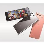 ショッピングsony SONY Xperia XZ Premium G8142 LTE デュアルSIMフリー DSDS対応