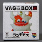 ユニセックス グッズ Medicom Rangeas VAG Vinyl Artist Gacha Box Series 2 Figure - 1 Blind Box