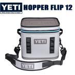 YETI COOLERS HOPPER FLIP 12 FOG GRAY yhopf12g yeti イエティ クーラー ホッパー フリップ ソフト バッグ キャンプ アウトドア 釣り 保冷 大容量 USA