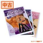 中古 コアリズム DVD3枚セット 日本語吹替版 7日間メリハリボディプログラム エクササイズDVD ダイエット