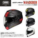 SHOEI ショウエイ 2輪車用 フルフェイス ヘルメット GT-Air WANDERER ジーティーエアー ワンダラー ツーリング エアロフォルム