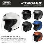 SHOEI ショウエイ 2輪車用 オープンフェイス ヘルメット J-FORCE IV ジェイ-フォース フォー 安全 快適 エアロフォルム