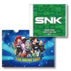 SNK ARCADE SOUND DIGITAL COLLECTION Vol.3 ��������ŵ��