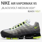 NIKE AIR VAPORMAX 95 エアマックス95 BLACK/VOLT-MEDIUM ASH AJ7292-001