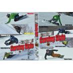 FREE RIDING DVD KAGAYAKING 「Snowboard Carving Stlyeカービングスタイル ターンマル秘テクニック」2018最新How to DVD 送料無料