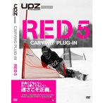 RED 5  - carving plug-in -」カービング系DVD2016/2017 SNOWBOARD FREERIDING MOVIE