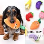 犬 おもちゃ 玩具 なき笛 ピヨピヨ ぬいぐるみ にんじん バナナ 果物 野菜 音 音が鳴る ペット用品 DOG dog 犬用品 ペットグッズ ペット petto ペット用品 ゆ