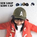キッズ こども ジュニア ロゴ キャップ帽 コットン 柔らか イニシャル ロゴ 子ども キャンパス地 GRIN BUDDY 9020 ゆうパケット対応