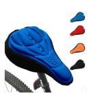 マウンテンバイク サドルカバー 滑り止め MTB用 / 自転車 サドル カバー 低反発 クッション 4色から選べます。