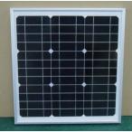 Yahoo!太陽光発電の七海ショップサービス単結晶 シリコン ソーラーパネル 30W 12v 太陽光パネル DIY 超高品質 新型 割れにくいガラス使用 ケーブル配線 ワニ口クリップ 付き(新商品)