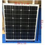 Yahoo!太陽光発電の七海ショップサービス50W 12v 単結晶 シリコン ソーラーパネル 太陽光パネル DIY 超高品質 新型 割れにくいガラス使用 (新商品)