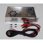 30A AC→DC コンバーター100V→12V 直流安定化電源 変換器 変圧器 配線付 カー 車 改造 コンパクト