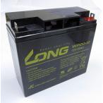 太陽光 ソーラーパネル 50-100W 推奨 シールドバッテリー(12V20Ah) DIY  完全密封型鉛蓄電池