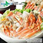 海鮮 カニ 鍋 セット 4-5人前 1kg 敬老の日 ギフト カニ ポーション ズワイガニ 海老 タラ ホタテ かに ポーション かにしゃぶ 帆立 ずわい蟹