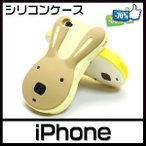 iphone4通販専門店ランキング8位 iphone5s iphone5 iphone4s iphone4 ケース カバー ウサギ 兎 シリコンケース