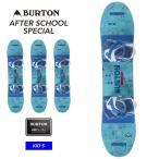 18-19 2019 BURTON バートン AFTER SCHOOL SPECIAL アフタースクールスペシャル 板 ビンディング セット キッズ 子供 スノーボード