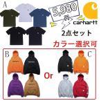 カーハート CARHARTT  パーカー スウェット+Tシャツ 半袖 レディース メンズ 2点セット 5980円   カラー選択可 送料無料  並行輸入品