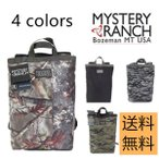 MYSTERY RANCH BOOTY BAG  ミステリーランチ リュック ブーティバッグ リュックサック バック パック 16L メンズ レディース 4colours