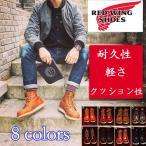 snshoposaka_redwing200110-1