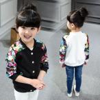 韓国子供服  送料無料 ホワイト・ブラック 季節の