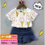ショッピングアイスクリーム 韓国子供服 POPなアイスクリーム柄  Tシャツ 半袖 春夏 女の子 スイーツ