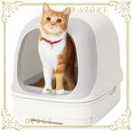 スマイリーBOX 猫用トイレ本体 ニャンとも清潔トイレセット [約1か月分チップ・シート付] ドームタイプ クール