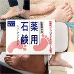 足の指の間はいつも汗がたまりやすい状態になっています。