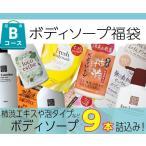 石鹸・入浴剤メーカーだからできる年に1度の福袋企画。