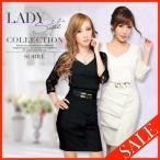 セール キャバドレス キャバ ドレス キャバクラ キャバ嬢 ミニドレス 大きいサイズ ソブレ タックドレープワンピース 返品交換不可