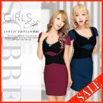 セール キャバドレス キャバ ドレス 大きいサイズ キャバクラ キャバ嬢 ミニドレス ソブレ クロス配色ワンピース  返品交換不可