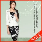 キャバスーツ 大きいサイズ キャバ スーツ コンパニオン ソブレ キャバ嬢 キャバクラ クロス配色胸当て付スーツ