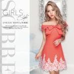 セール キャバドレス キャバ ドレス キャバクラ キャバ嬢 ミニドレス 大きいサイズ ソブレ キュートリボンレースAラインワンピース  返品交換不可