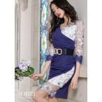 キャバドレス キャバ ドレス 大きいサイズ キャバクラ キャバ嬢 ミニドレス スカラップ刺繍レースカシュクールワンピース