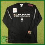 2019女子ハンドボール世界選手権大会 日本代表応援ロングスリーブTシャツ