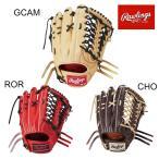 ローリングス Rawlings 野球 一般硬式グローブ グラブ プロプリファード 外野手用 21ss Gキャメル Rオレンジ チョコ サイズ 12.5 GH1PRB88