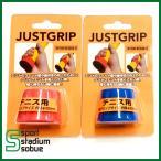 AINY アイニー テニス 軟式 硬式 JUSTGRIP ジャストグリップ JGT110 テニスラケット用