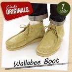 クラークス オリジナルズ Clarks ワラビーブーツ スウェード レザー シューズ 靴 メンズ
