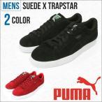 ショッピングスウェード 【決算セール】プーマ PUMA メンズ スニーカー Suede X Trapstar スウェード スエード トラップスター コラボ シューズ