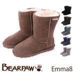 ベアパウ BEARPAW ムートンブーツ Emma 8 エマ シープスキン LOW ショート ミドル ボアブーツ(608LW)