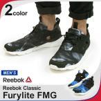 リーボック クラシック Reebok フューリーライト エフエムジー FURYLITE FMG スニーカー メンズ