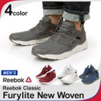 ショッピングリーボック リーボック クラシック Reebok CLASSIC フューリーライト ニューウーブン FURYLITE NEW WOVEN スニーカー ランニングシューズ メンズ