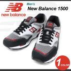 ニューバランス NEW BALANCE メンズ スニーカー CM1500AN エリートエディション ライダーズクラブ ELITE EDITION RIDERS CLUB ランニングシューズ 運動靴