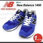 【期間限定特別価格】ニューバランス NEW BALANCE メンズ スニーカー M1400CBY 1000シリーズ スエード 青 ブルー ランニング シューズ 靴 アメリカ MADE IN USA