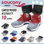 サッカニー SAUCONY グリッド GRID 9000 スニーカー ランニングシューズ  メンズ