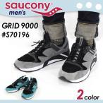 【決算ウルトラセール!!】サッカニー SAUCONY メンズ スニーカー グリッド ランニングシューズ 靴紐 メンズ 男性